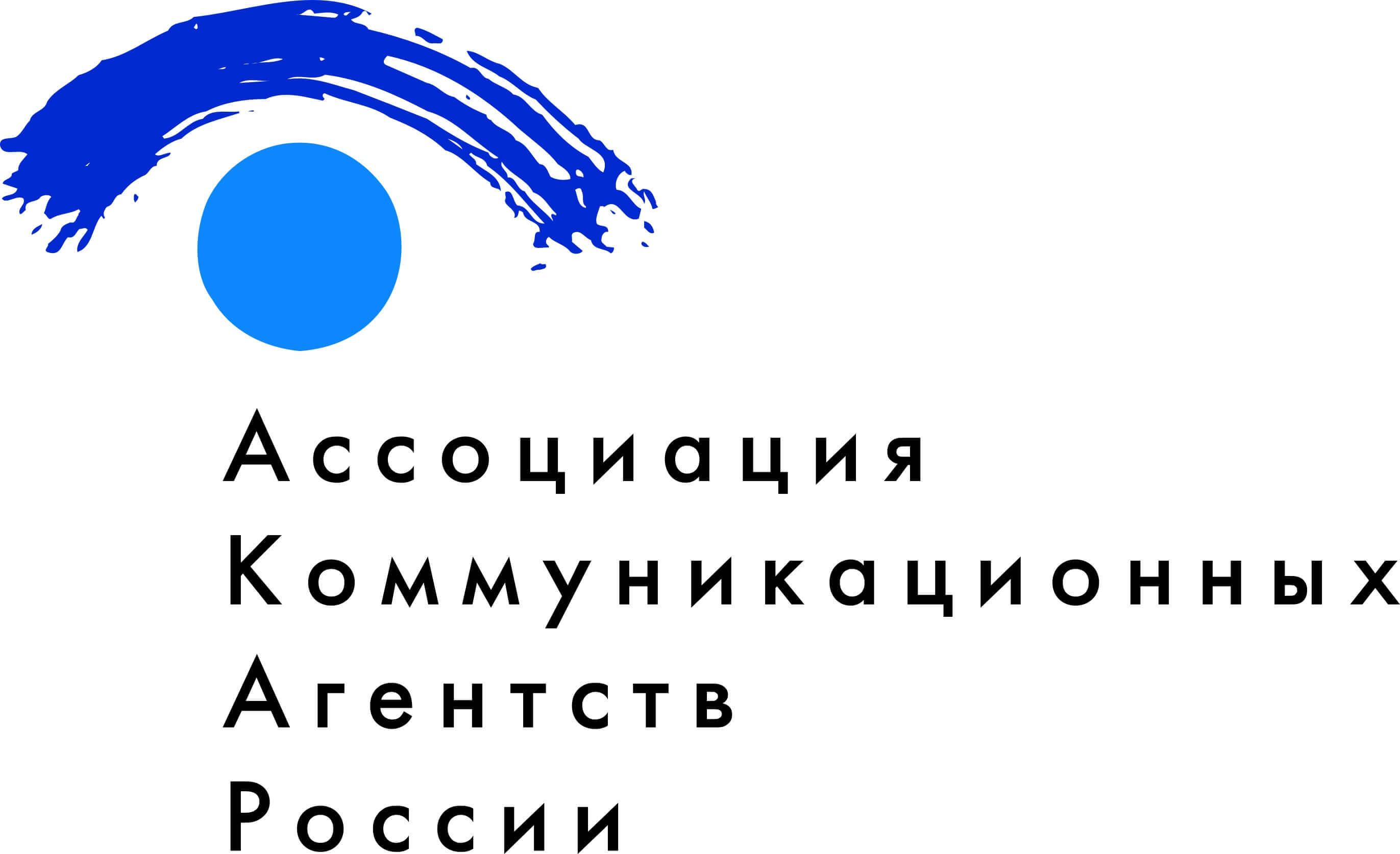 Опубликованы итоги развития рекламного рынка России за первые три квартала 2016 года