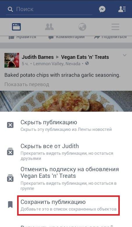 facebook, smm, аудитория, бизнес, интернет-маркетинг, соцсети, статистика, маркетинговое исследование