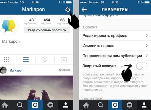 instagram, smm, аудитория, интернет-маркетинг, продвижение, соцсети, стратегия