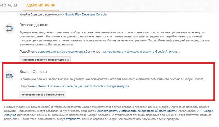 seo, аудитория, аналитика, интернет-маркетинг, конверсия, контент, маркетинг, продвижение, стратегия, Google Analytics, системы веб-аналитики, данные, отчёт