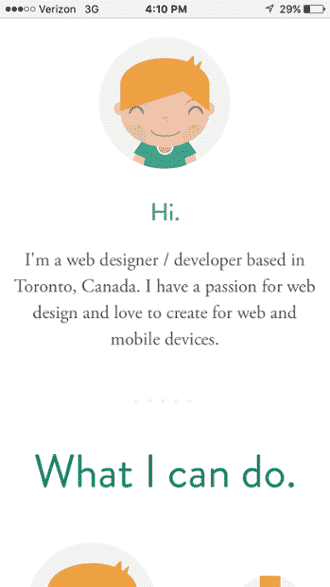 Дизайн, аудитория, креатив, сайт, резюме, портфолио, блог, контент
