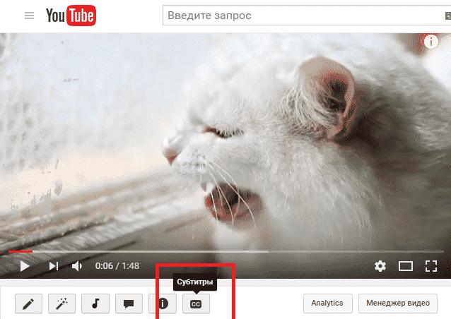 youtube, YouTube Red, Тренды, аналитика, аудитория, видео, интернет-маркетинг, реклама, стратегия, видео контент, мобильное видео, советы