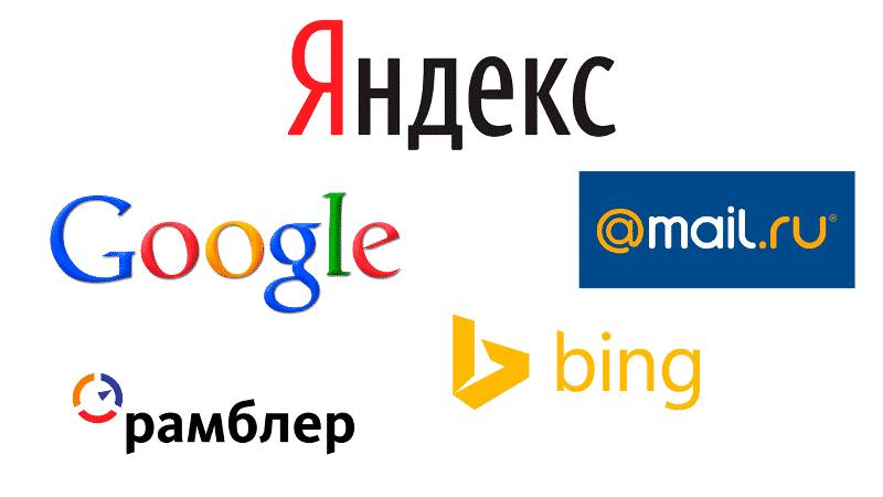 seo, аналитика, аудитория, интернет-маркетинг, контент, поиск, стратегия, google поиск, мобильный поиск, органический поиск, поиск google, поисковики, поисковая оптимизация, ключевые слова, seo стратегия, ошибки, чеклист