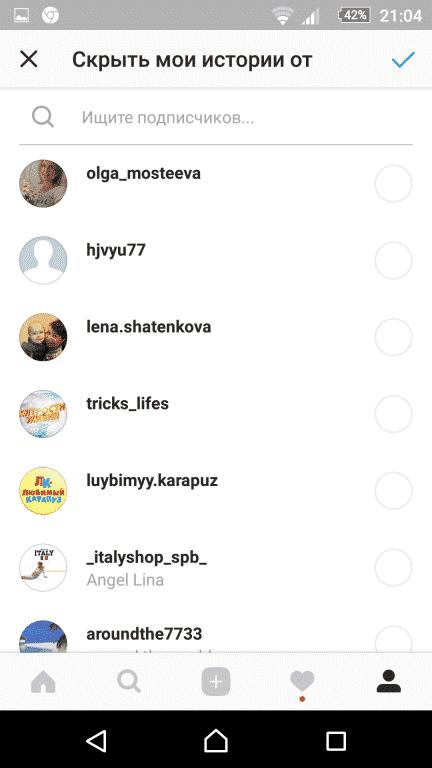 instagram, smm, интернет-маркетинг, социальные сети, соцсети, Instagram Stories, истории instagram, instagram direct, Instagram Stories для бизнеса, продвижение в instagram, бизнес-советы, советы, публикации, фото, видео, видео в соцсетях