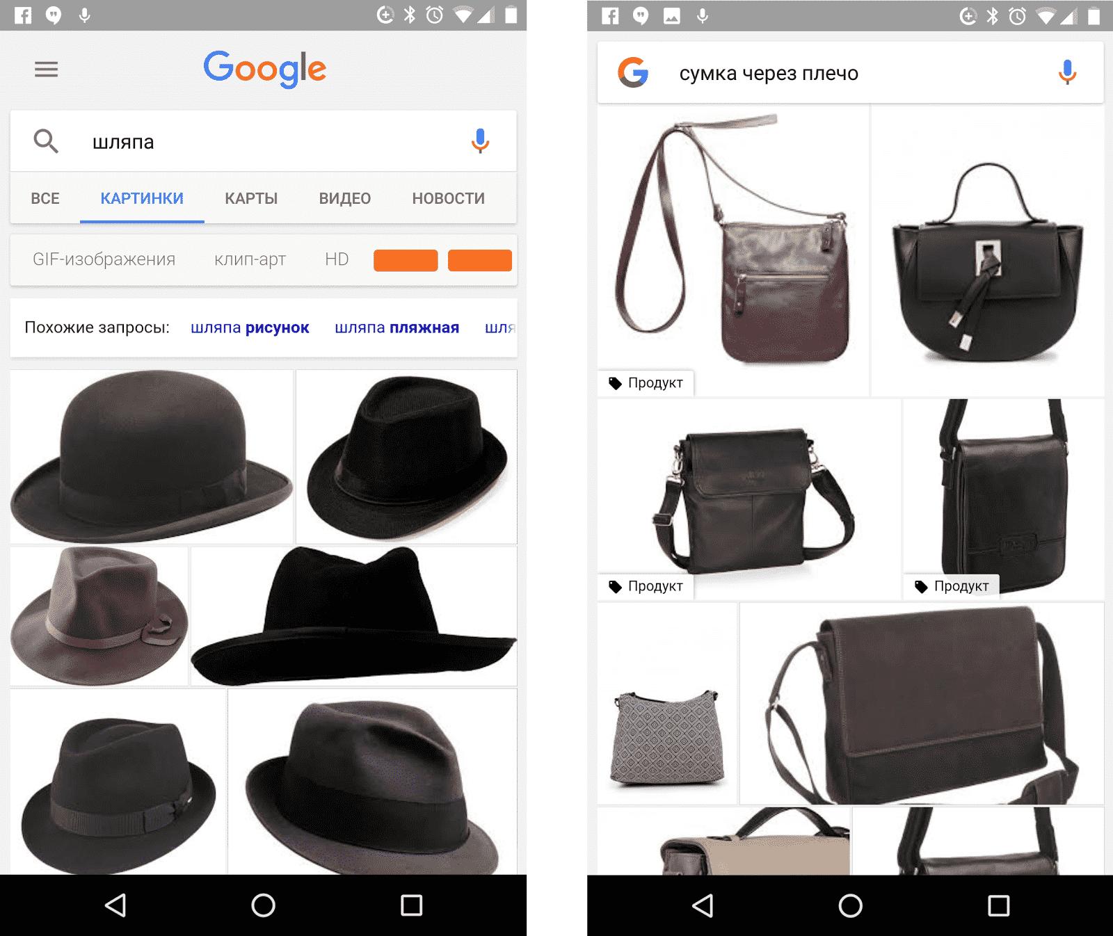 карточки в поиске google
