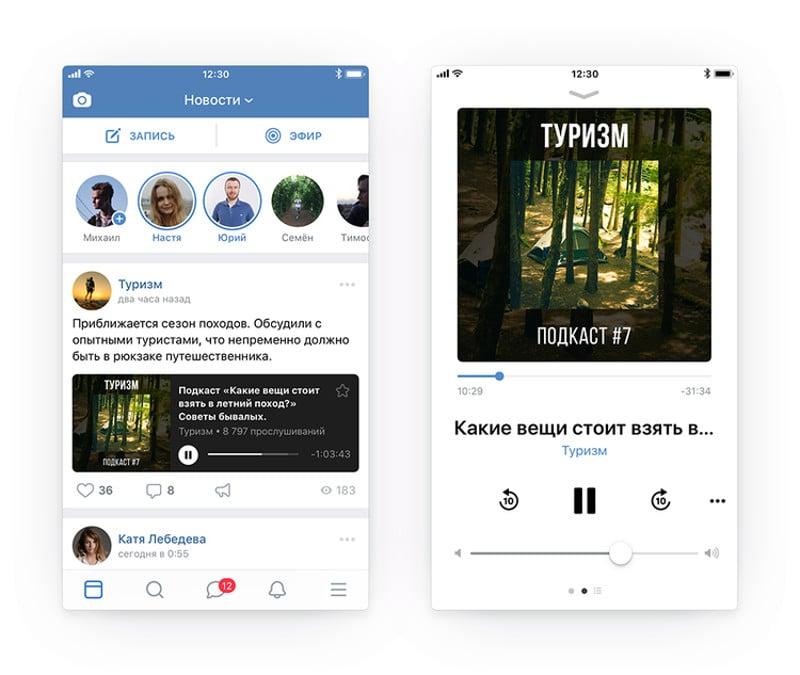 Подкасты Вконтакте
