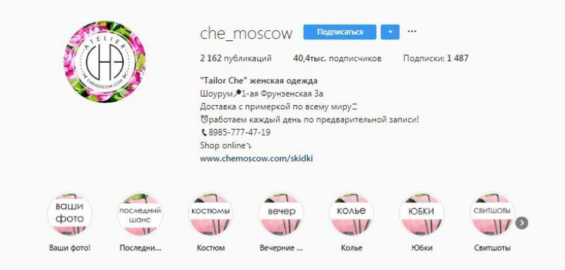 CheMoscow