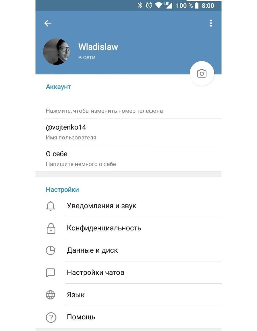Новый дизайн Telegram