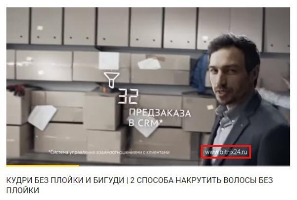 Реклама в Ютуб