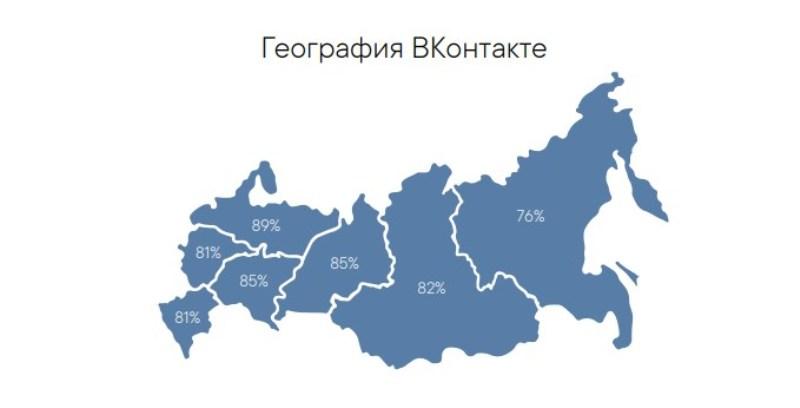 География ВК
