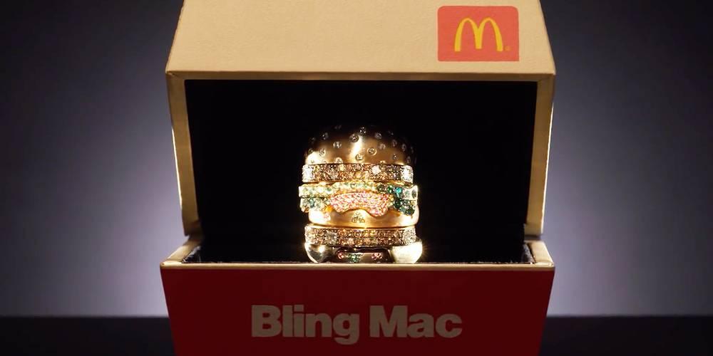 Кольцо от McDonald's за $12 500