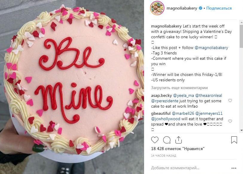 Кампания на День святого Валентина в Инстаграм 5