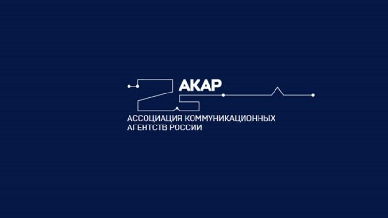 Итоги XXIII Международной научно-методической конференции заведующих кафедрами АКАР