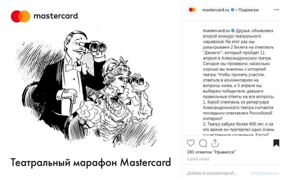 Интерактивный контент в Инстаграм-6