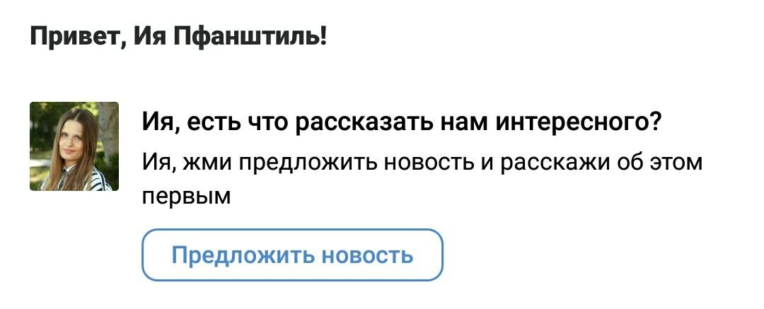 prilozheniya-i-vidzhety-vkontakte-predlozenie