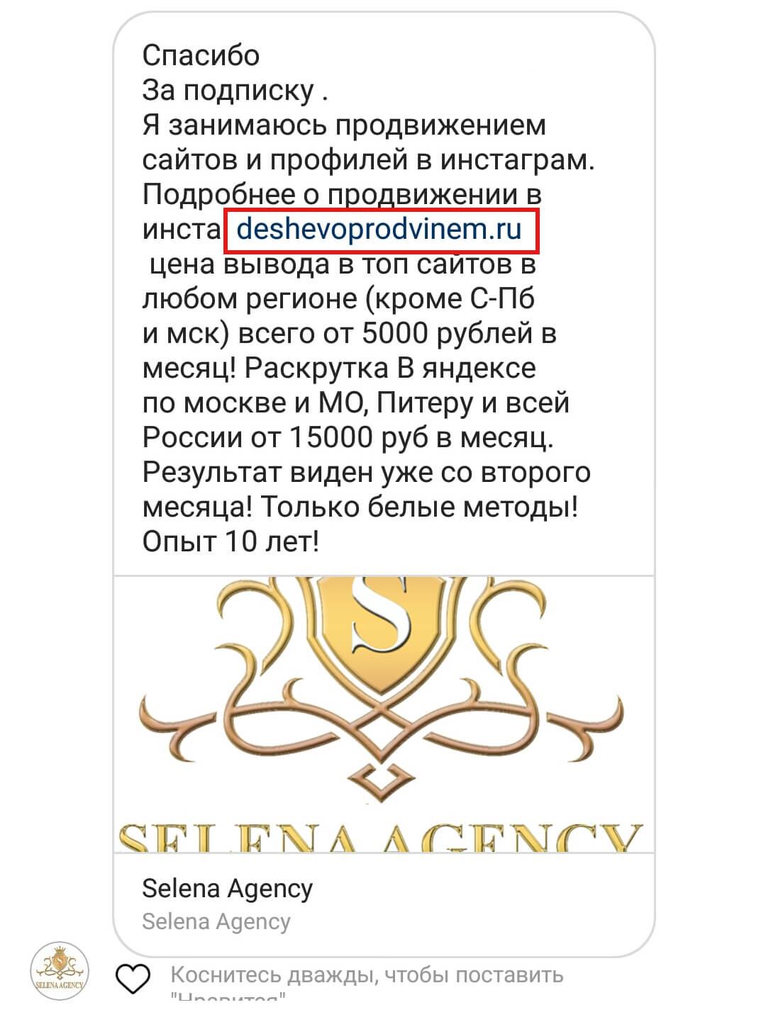 kak-dobavit-ssylku-v-instagram-9-sposobov-15
