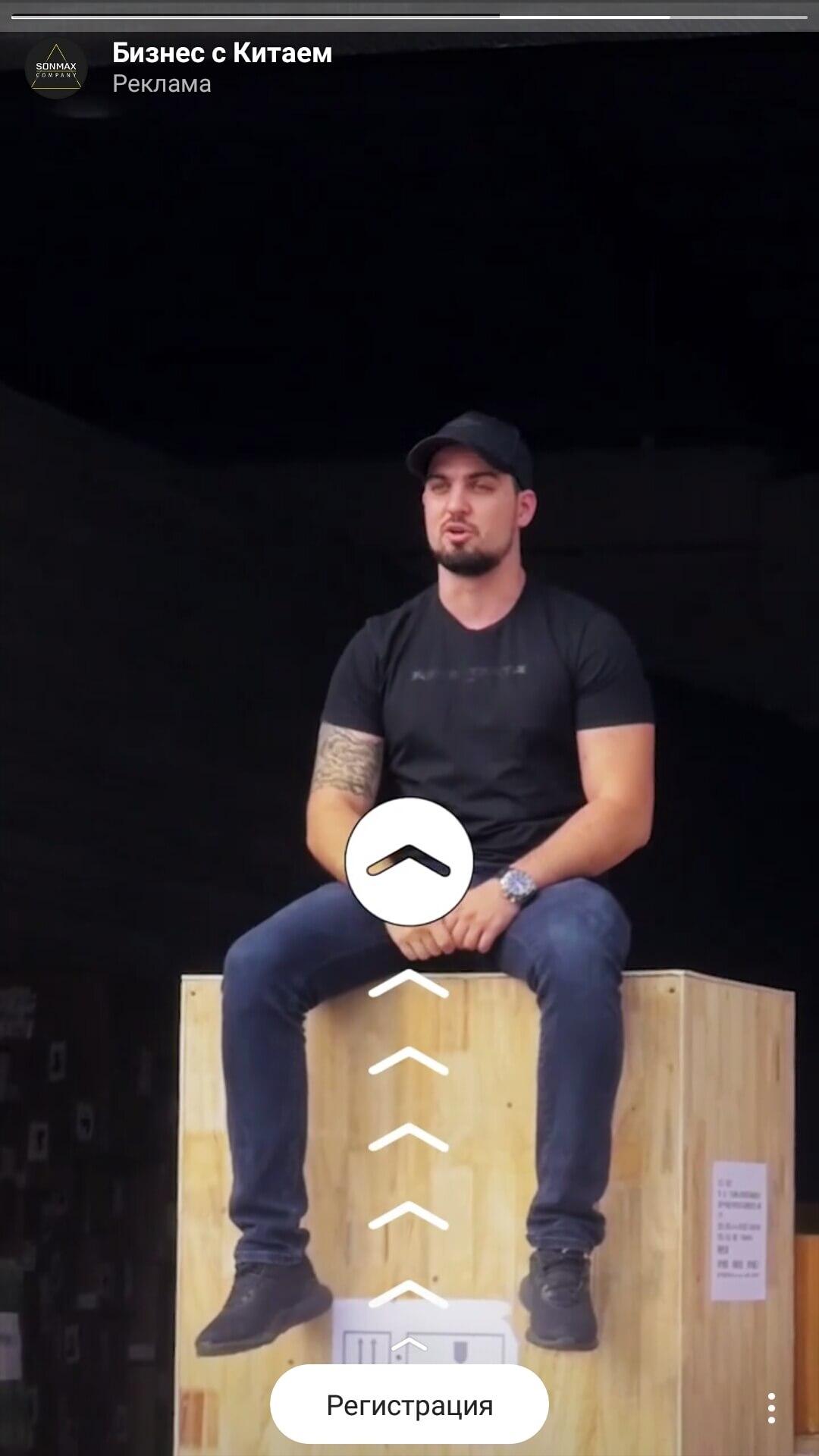 Видеореклама в Сторис Инстаграм