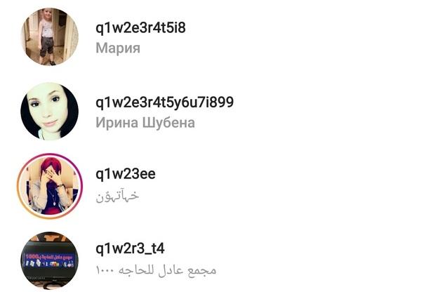 Как выбрать имя профиля в Инстаграм 2