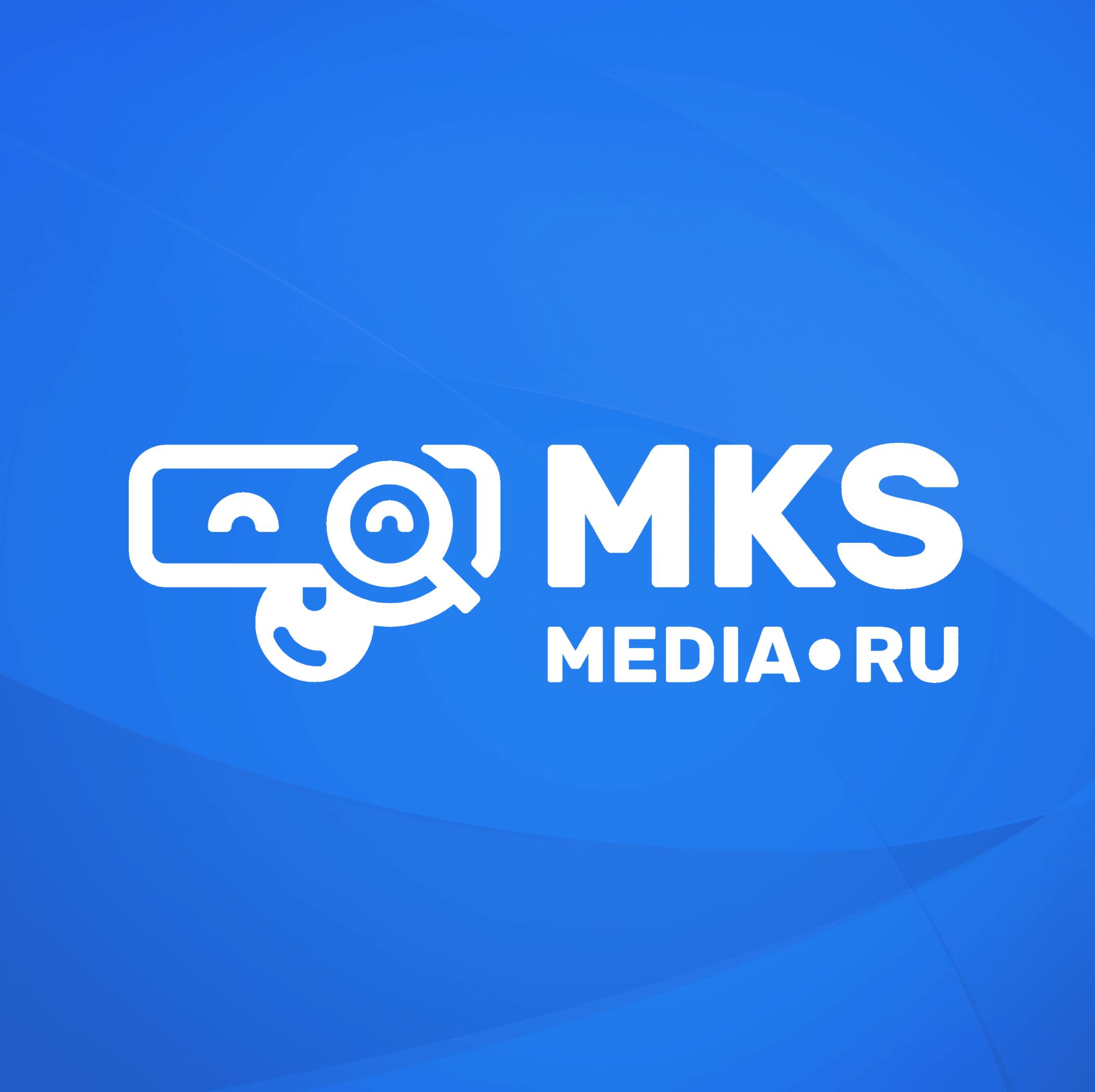ООО  МКС МЕДИА