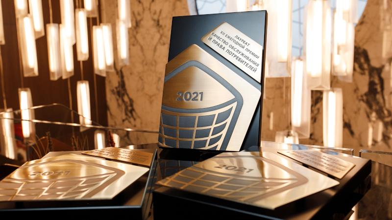 «Пятёрочка» стала лауреатом премии «Качество обслуживания и права потребителей»