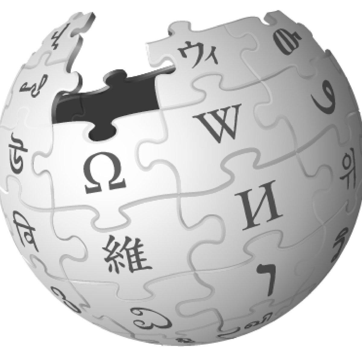 Попасть в Википедию: как это сделать и что это даст для бизнеса?